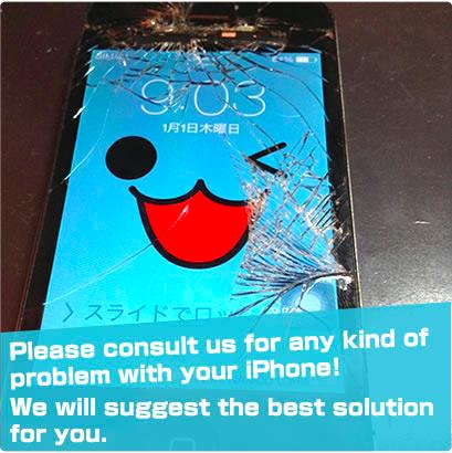 Please consult us for any kind of problem with your iPhone! We will suggest the best solution for you.